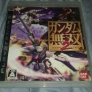 Gundam Musou 2 (Sony PlayStation 3, 2008) - Japanese Version CIB PS3 US Seller