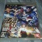 Gundam Musou 3 (Sony PlayStation 3, 2010) - Japanese Version CIB PS3 US Seller