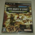 Heavy Fire Shattered Spear (PlayStation 3) Japanese Version CIB PS3 USA Seller