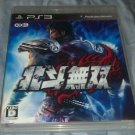 Hokuto Musou (Sony PlayStation 3, 2010) - Japanese Version CIB PS3 US Seller