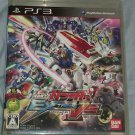 Mobile Suit Gundam: Extreme VS. (PlayStation 3) Japanese Version PS3 USA Seller