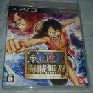 One Piece Kaizoku Musou (PlayStation 3 ) Japanese Version CIB PS3 US Seller