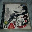 Ryu ga Gotoku 3 (Sony PlayStation 3, 2010) - Japanese Version CIB PS3 USA Seller