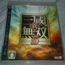 Shin Sangoku Musou 5 (PlayStation 3 2007) Japanese Version CIB PS3 US Seller