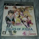 Tales of Xillia (Sony PlayStation 3, 2013) Japanese Version CIB PS3 USA Seller