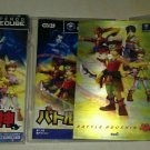 Battle Houshin (Nintendo GameCube) Japan Import W/ Box & Manual