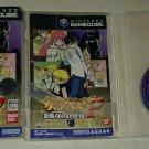 Konjiki no Gashbell Yujjyo Tagbattle 2 (Nintendo GameCube) Japan W/ Box & Manual