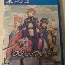 Black Rose Valkyrie (Sony PlayStation 4) Japan Import PS4 US Seller
