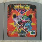 Custom Robo V2 (Nintendo 64, 2000) Cartridge Only N64 Japan Import US Seller