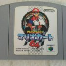 Mario Kart 64 (Nintendo 64) Cartridge Only N64 Japan Import US Seller