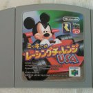 Mickey's Racing Challenge USA (Nintendo 64 2000) Cartridge Only N64 Japan Import