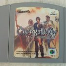 Ogre Battle 64 Person of Lordly C (Nintendo 64) Cartridge Only N64 Japan Import