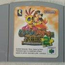 Banjo & Kazooie Adventure 2 (Nintendo 64) Cartridge Only N64 Japan Import