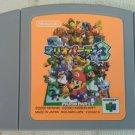 Mario Party 3 (Nintendo 64, 2001) Cartridge Only N64 Japan Import US Seller