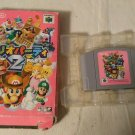 Mario Party 2 (Nintendo 64) With Box N64 Japan Import US Seller