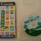 Animal Crossing + (Nintendo Gamecube) W Case and Manual Japan Import US Seller      4