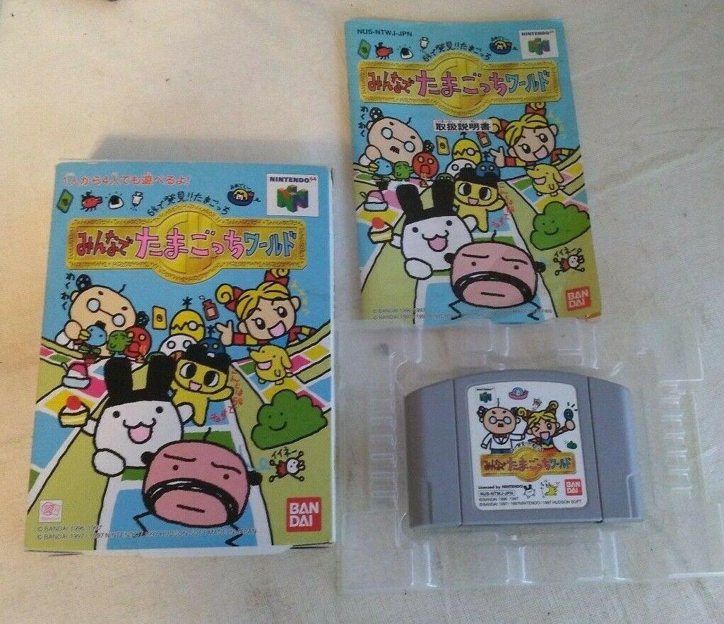 Minna de Tamagotchi World (Nintendo 64) With Box N64 Japan Import US Seller