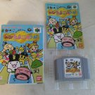 Minna de Tamagotchi World (Nintendo 64) With Box N64 Japan Import US Seller