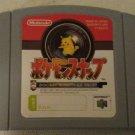 Pokemon Snap (Nintendo 64, 1999) N64 Cartridge Only Japan Import US Seller