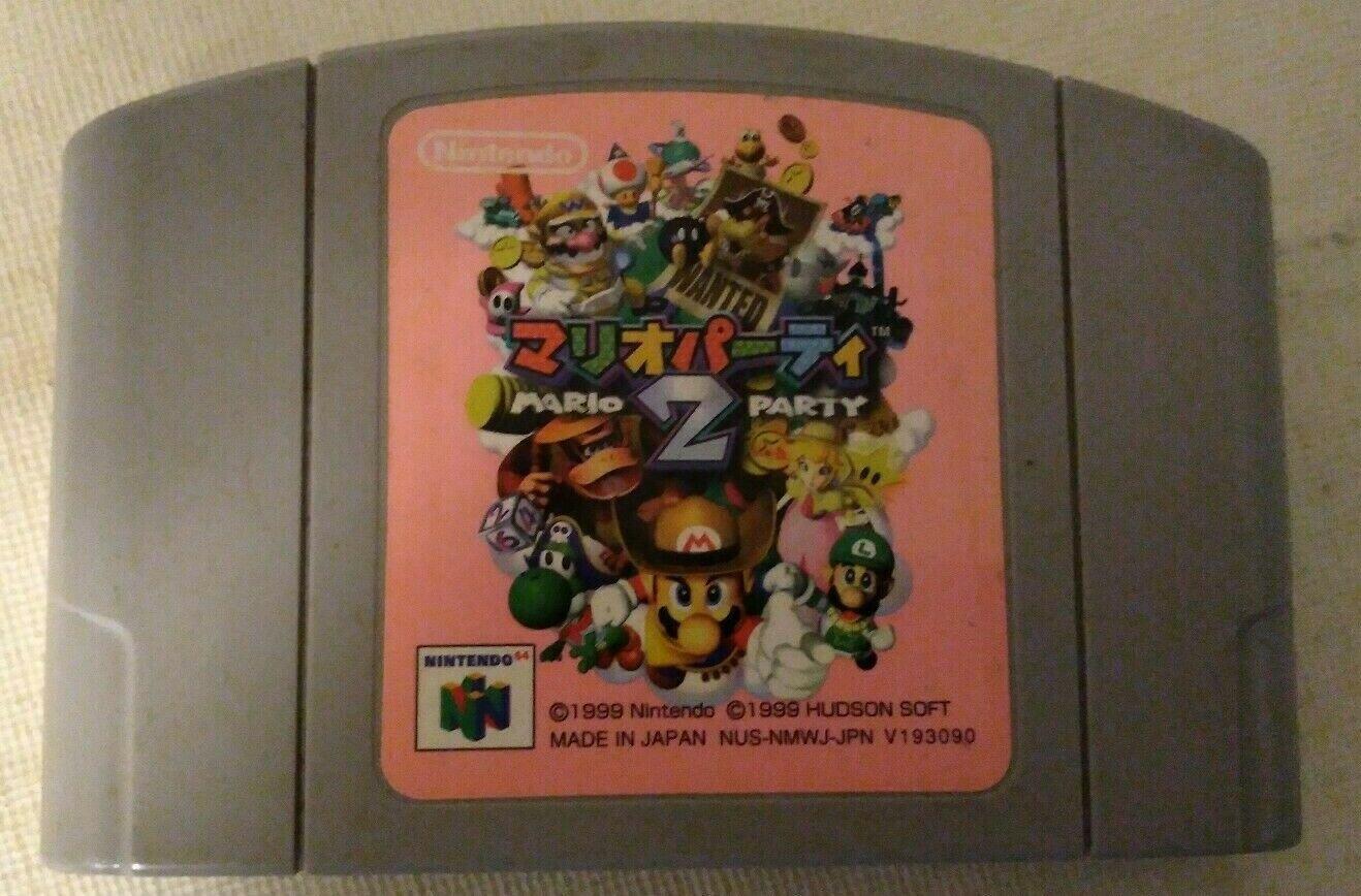 Mario Party 2 (Nintendo 64, 2000) N64 Cartridge Only Japan Import US Seller