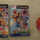 Croket Banking no Kiki wo Sukue (GameCube) With Box, Case, & Manual Japan Import