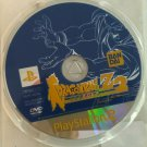 Dragon ball Z 2 (Sony PlayStation 2) Disc Only Japan Import PS2 US Seller