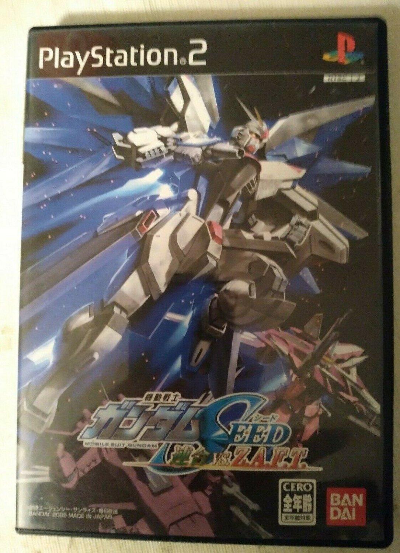 Gundam Seed Union VS Z.A.F.T (Sony PlayStation 2) Japan Import PS2 US Seller