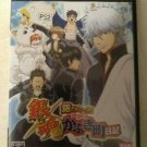 Gintama Gin-San to Issho (Sony PlayStation 2, 2007) Japan Import PS2 US Seller