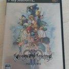 Kingdom Hearts II (Sony PlayStation 2, 2007) Japan Import PS2 US Seller Tested