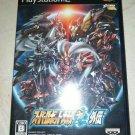 Super Robot Taisen OG: Original Generations Gaiden PlayStation Japan Import PS2