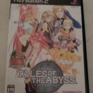 Tales of the Abyss (Sony PlayStation 2, 2006) Japan Import PS2 US Seller