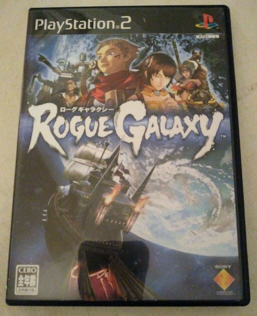 Rogue Galaxy (Sony PlayStation 2, 2007) Japan Import PS2 US Seller Tested