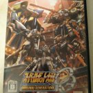 Super Robot Taisen: Original Generations (Sony PlayStation 2) Japan Import PS2