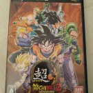 Super Dragon Ball Z (Sony PlayStation 2, 2006) Complete Japan Import PS2 Tested