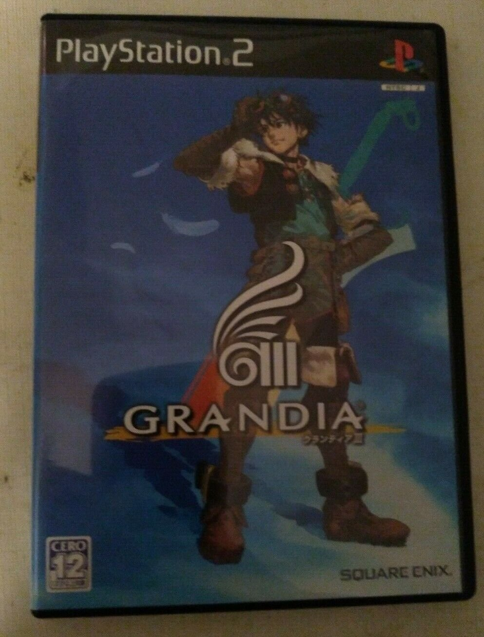 Grandia II (Sony PlayStation 2, 2002) Complete Japan Import PS2 Tested