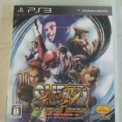 Super Street Fighter IV (Sony PlayStation 3, 2010) W/ Manual Japan Import PS3