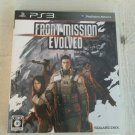 Front Mission Evolved (Sony PlayStation 3, 2010) W/ Manual Japan Import PS3