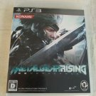 Metal Gear Rising: Revengeance (PlayStation 3, 2001) W/ Manual Japan Import PS3