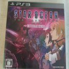 Star Ocean: The Last Hope International ( PlayStation 3, 2010) Japan Import PS3