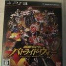 Kamen Rider: Battride War (Sony PlayStation 3, 2013) W/ Manual Japan Import PS3