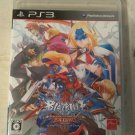 BlazBlue: Continuum Shift Extend (Sony PlayStation 3, 2011) Japan Import PS3