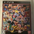 J-Stars Victory Vs (Sony PlayStation 3, 2014) With Manual Japan Import PS3