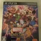 Marvel vs. Capcom 3: Fate of Two Worlds (Sony PlayStation 3) Japan Import PS3