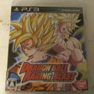 Dragon Ball: Raging Blast (Sony PlayStation 3, 2009) Complete Japan Import PS3