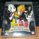 Dragon Ball Z: Burst Limit (Sony PlayStation 3, 2008) Complete Japan Import PS3