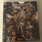 Mist of Chaos (Sony PlayStation 3, 2007) Complete With Manual Japan Import PS3