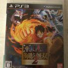 One Piece: Kaizoku Musou 2 (Sony PlayStation 3, 2013) Complete Japan Import PS3