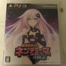 Chou Jigen Game: Neptune mk2 (Sony PlayStation 3) Complete Japan Import PS3