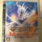 Shin Sangoku Musou: Multi Raid Special (Sony PlayStation 3) Japan Import PS3