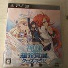 Kamisama to Unmei Kakusei no Cross Thesis (Sony PlayStation 3) Japan Import PS3